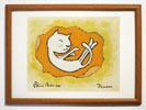 白猫001