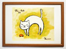 白猫002
