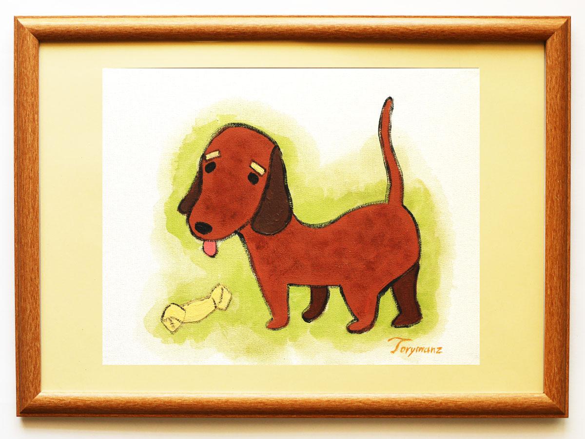 dachshund-001sale